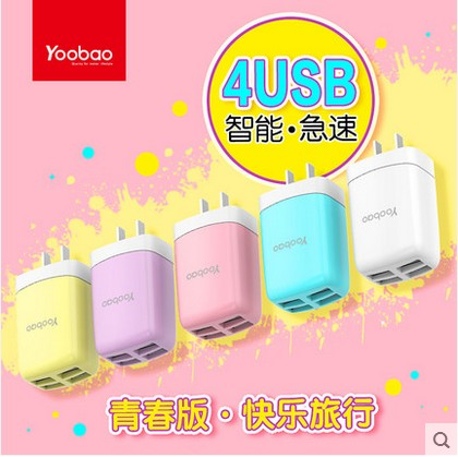 Yu bo yb703 apple iphone5s mobile phone universal charger multi 2å£four usb output 2 a fast charge charger charging head