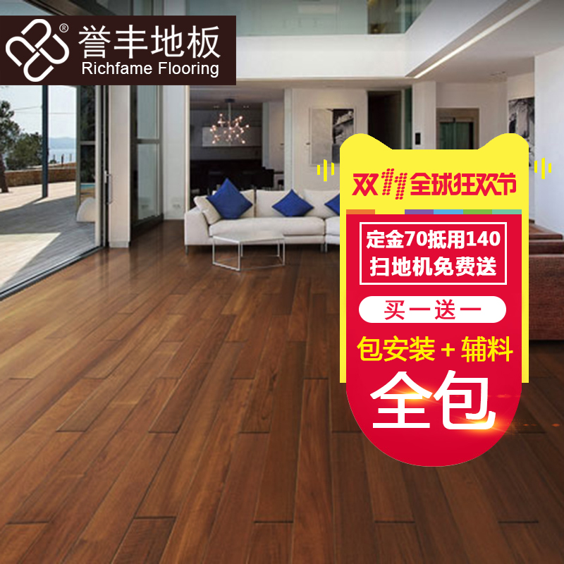 Get Ations Yu Feng Myanmar Imported Pure Teak Wood Flooring Indoor Decoration Main Material Factory Direct Natural Environment
