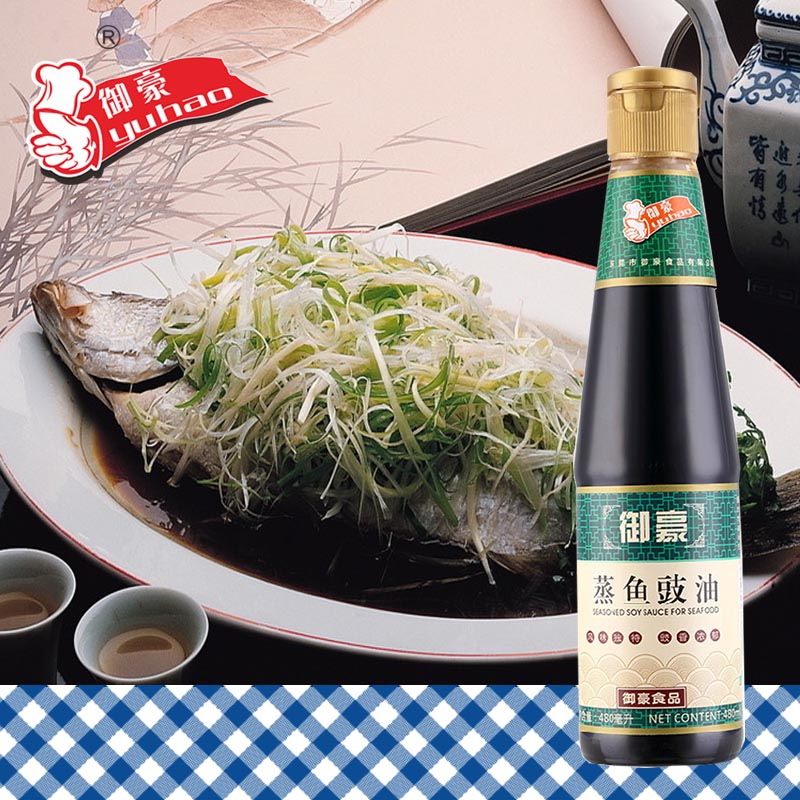 Yu hao 480ml steamed fish soy sauce steamed seafood fried rice steamed fish soy sauce special sauce