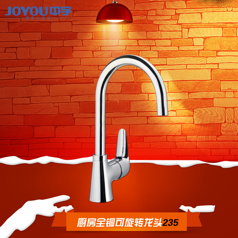 Yu leading all copper/kitchen sink/vegetables basin faucet hot and cold taps genuine mail JY00275