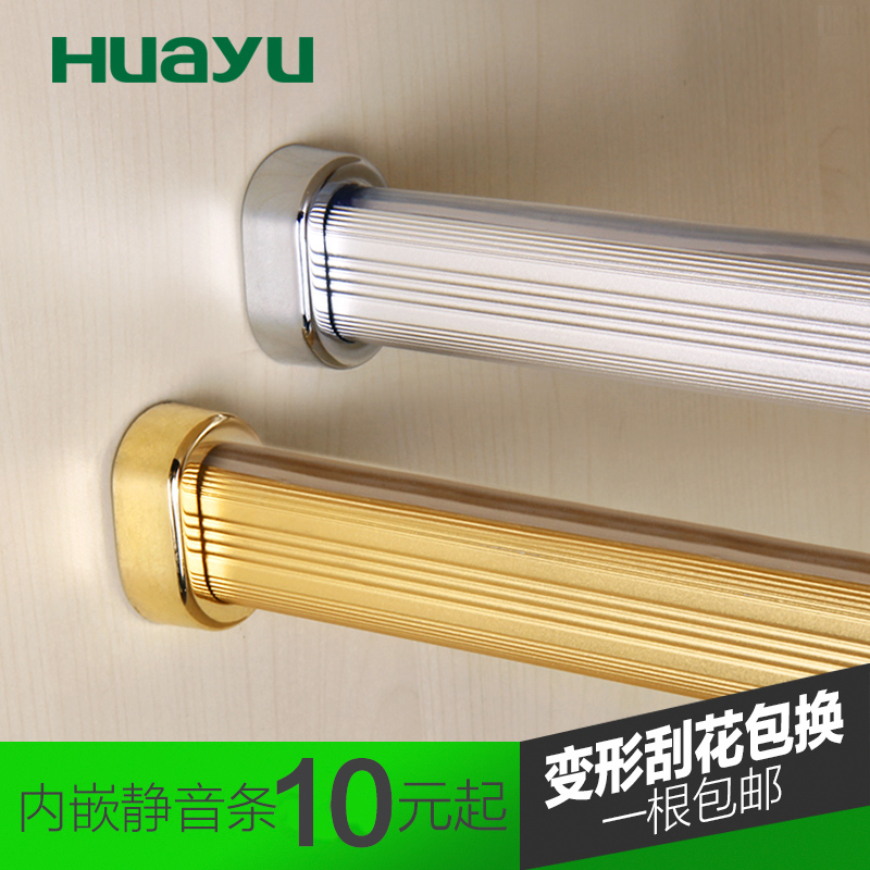 Yu painting hanging wardrobe closet mrtomated thick aluminum flat tube hanging clothes rod hardware accessories wardrobe closet rod hanger rod law golan