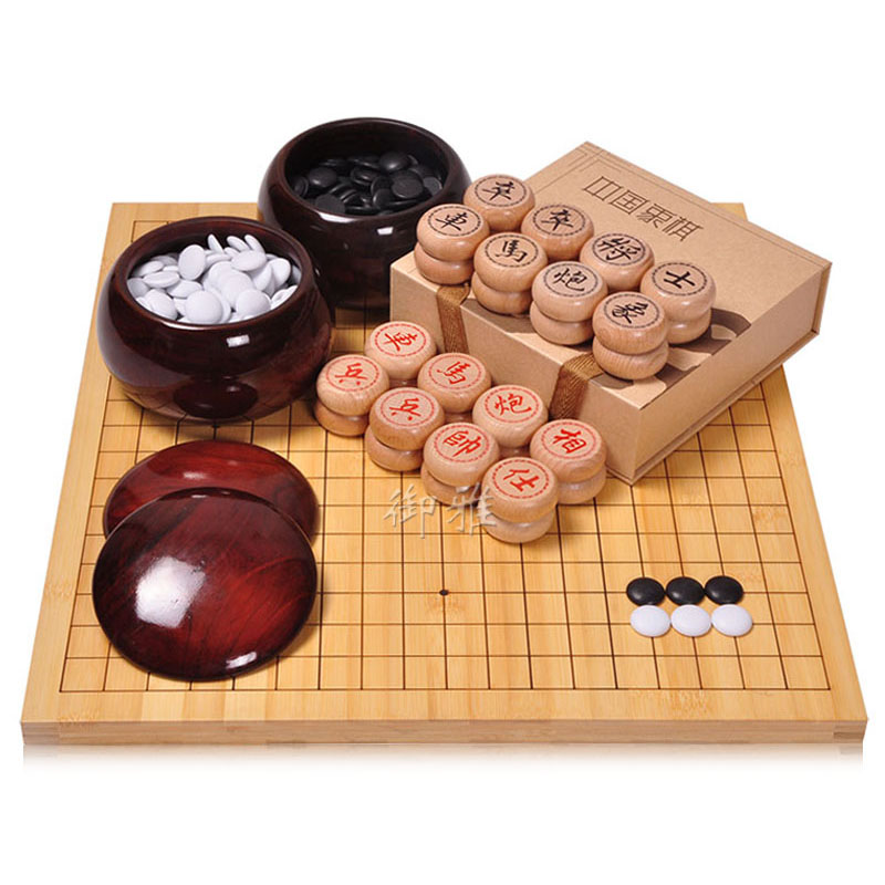 Yu ya suit sided bamboo wood chess chess chess chess dual children five sons chess melamine go kit