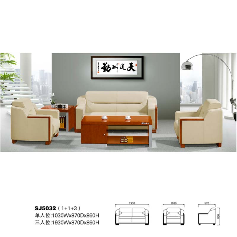 Yu yin chief imported western upscale office furniture office sofa leather sofa sofa genuine special spot price