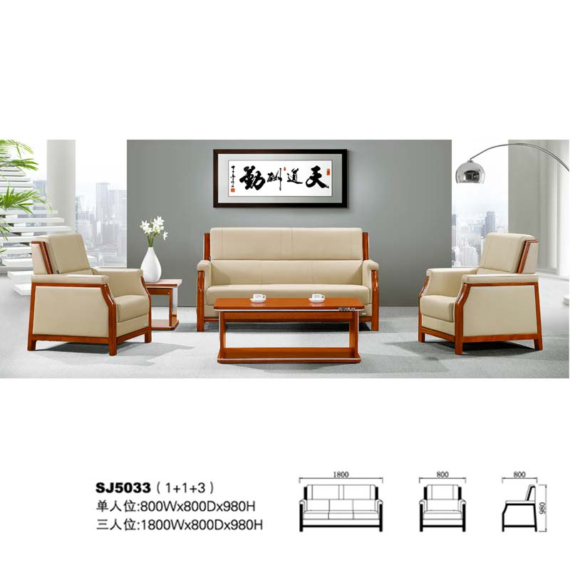 Yu yin yi office business reception office furniture wood leather sofa manager parlor sofa coffee break SJ5033