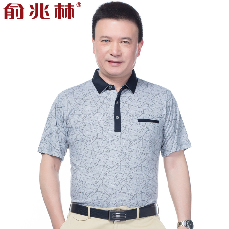 Yu zhaolin 2016 summer comfortable cotton sweater dress dad middle-aged men short sleeve t-shirt short sleeve t-shirt dress and dad