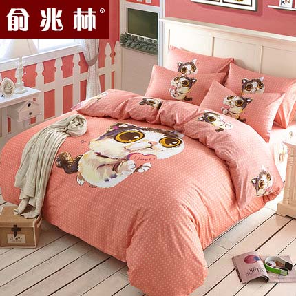 Yu zhaolin cotton bedding a family of four simple fashion warm cotton single double bed on supplies kit