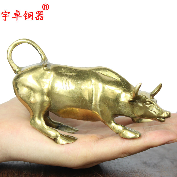 Yu zhuo copper bronze wall street bull cow vaughan lucky bullish opening gifts feng shui ornaments