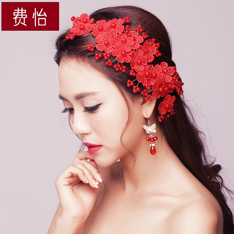 Yue fei lace dress toast the bride headdress red chinese wedding hair accessories wedding accessories head flower jewelry