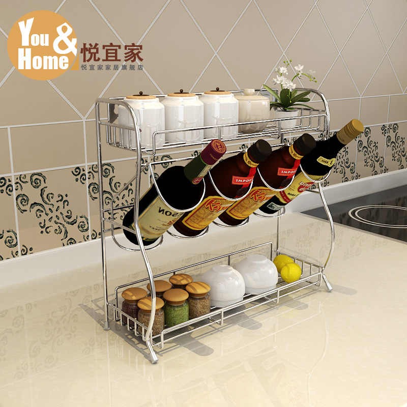 Yue ikea bold 304 stainless steel spice rack kitchen shelf seasoning rack kitchen storage rack kitchen supplies