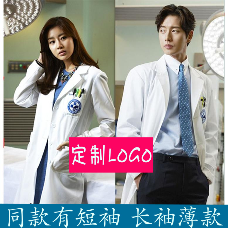 Yue lan xin doctor stranger park hoon models korea korean plastic surgery hospital doctor nurse sleeved white coats for men and women