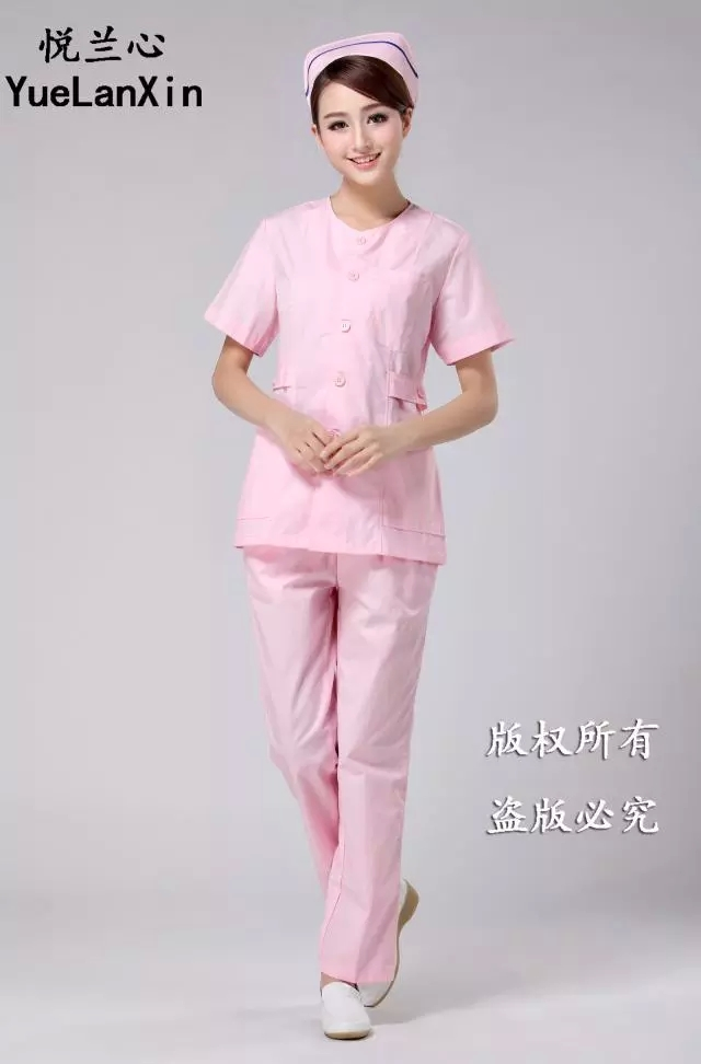 Yue lan xin shipping summer white short sleeve nurse suit split dental nurse reception immunol clothes