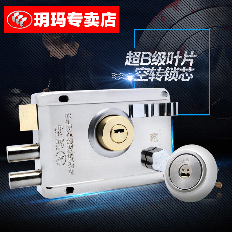 Yue ma old exterior door locks interior door security locks door security door lock installed outside the idling super c class b Lock