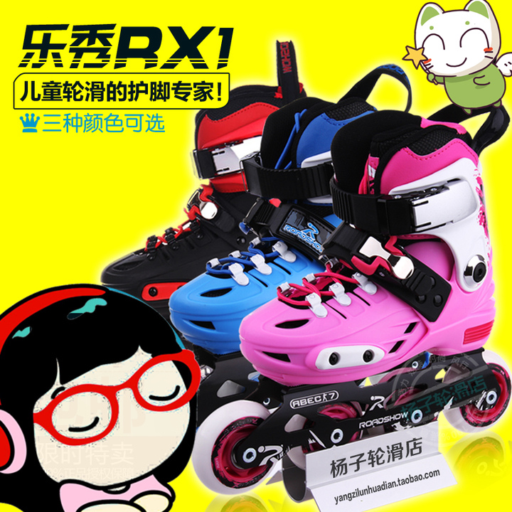 Yue xiu rx1 slalom skates children full suite inline skates roller skates children skates adjustable inline skates roller skates men and women