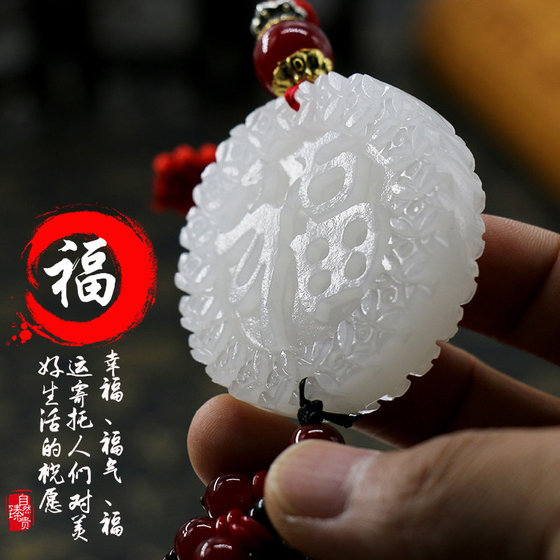 Yue xuan pendant double brave car agate pendant car ornaments car accessories lucky security and peace and blessings