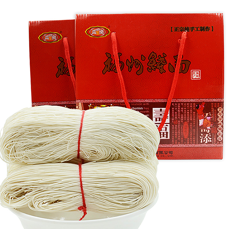 Yue ying fuzhou specialty line of wire surface 1.5 kg gift handmade wire surface of fine flour noodles paste noodles birthday birthday noodles