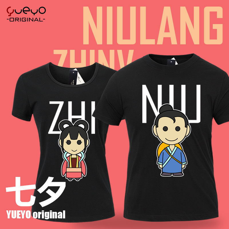 Yueyo/cowherd wyatt tour 2016 new summer lovers short sleeve t-shirt printing male and female valentine's day