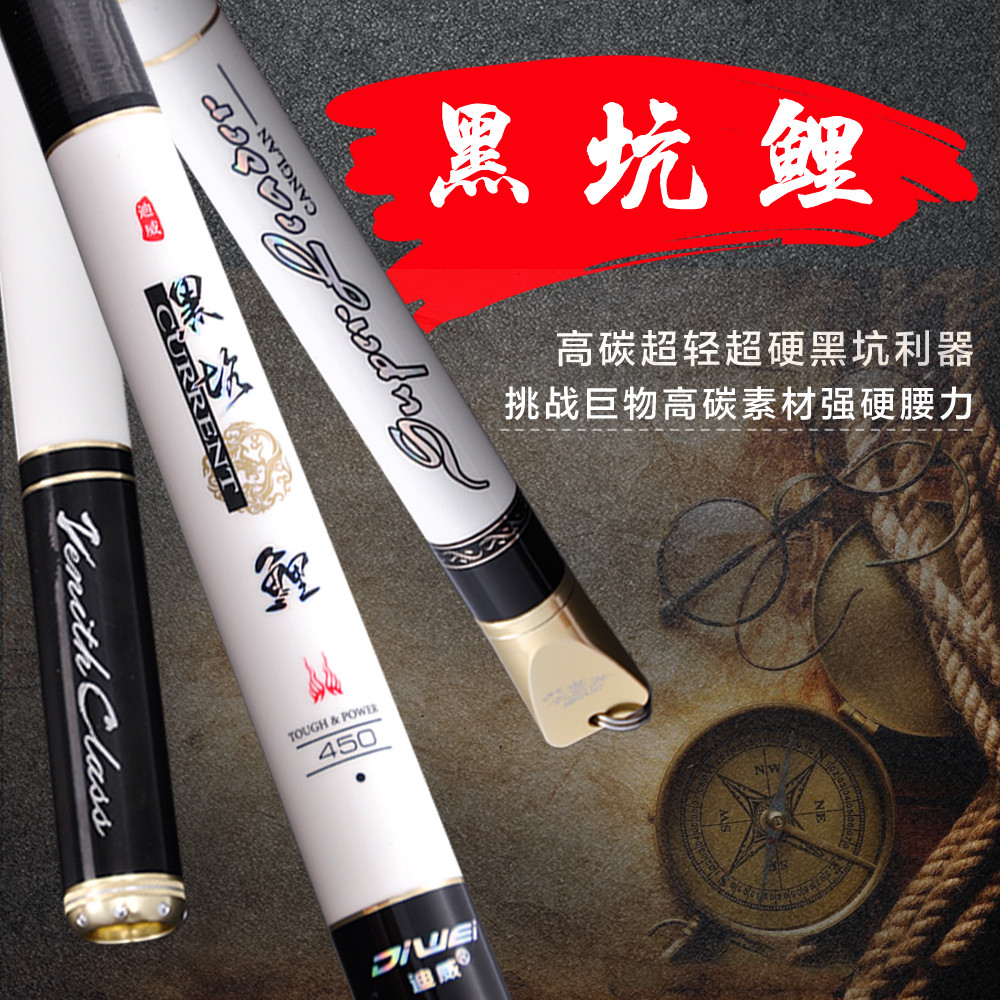 Yufeng black pit carp 4.5 m 5.4 m 19 tune ultralight superhard carbon taiwan fishing rod fishing black pit carp fishing rod fishing rods