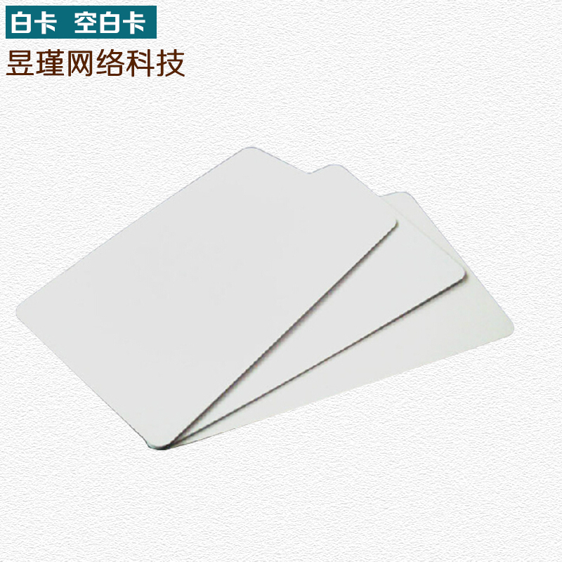 Yujin smart cell id card ic card key chain card proximity card access control card parking card elevator card truck kuka