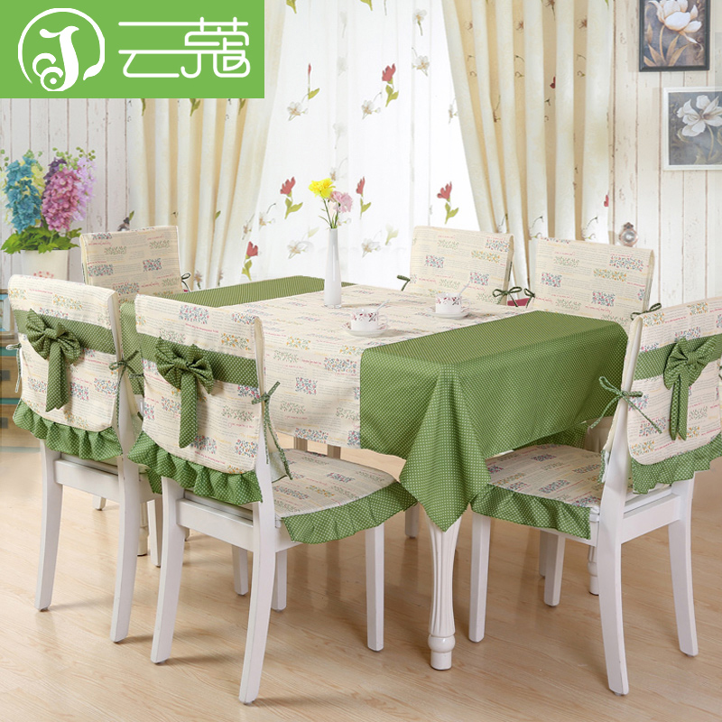 Yun kou pastoral coffee table cloth fabric chair covers korean fresh coffee table cloth tablecloth table cloth upholstery coverings suit