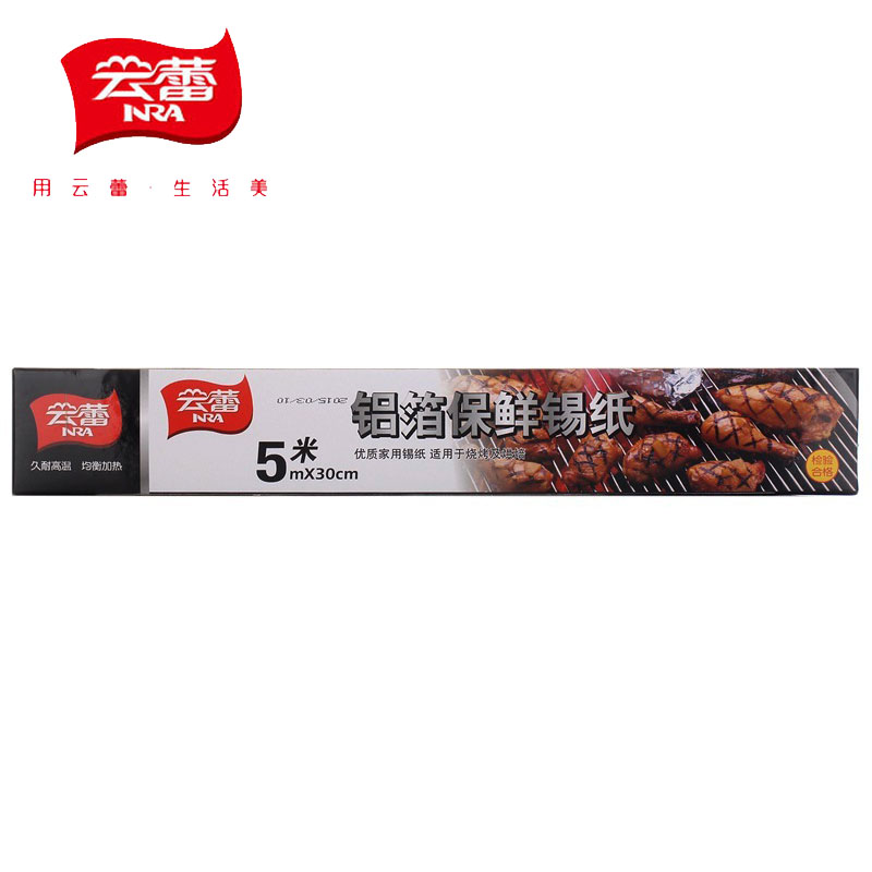 Yun lei carton easy to tear food cooking heat insulation foil wrap cling film wrap 11646