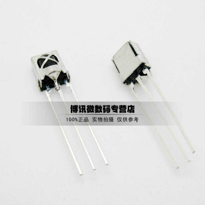 Yunhui vs1838b 1838b universal integrated universal infrared receiver infrared receiver tube