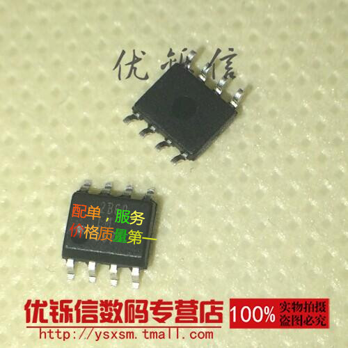 Yunkai | d version at24c02d-sshm-t 02Dm sop-8 smd new imported chips