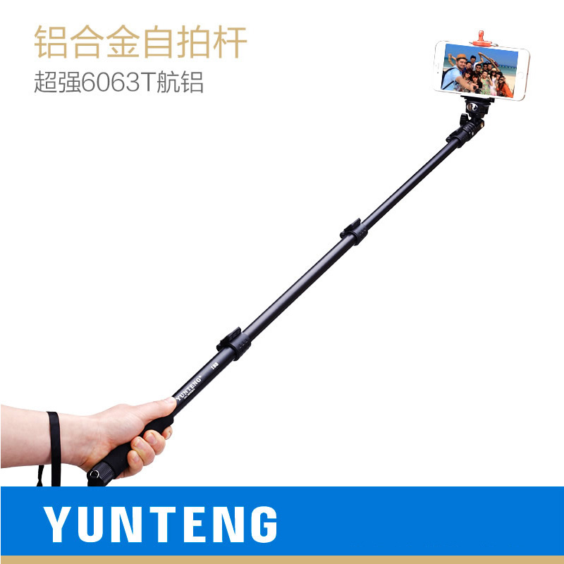 Yunteng 188 portable self self bluetooth remote control lever self self artifact phone camera frame camera self self artifact rod