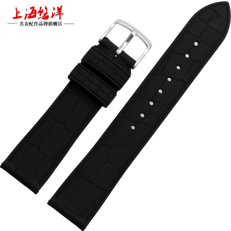 Yuu foreign watches with natural rubber silicone rubber strap 20 | 22mm adapter timex silicone strap waterproof and sweat