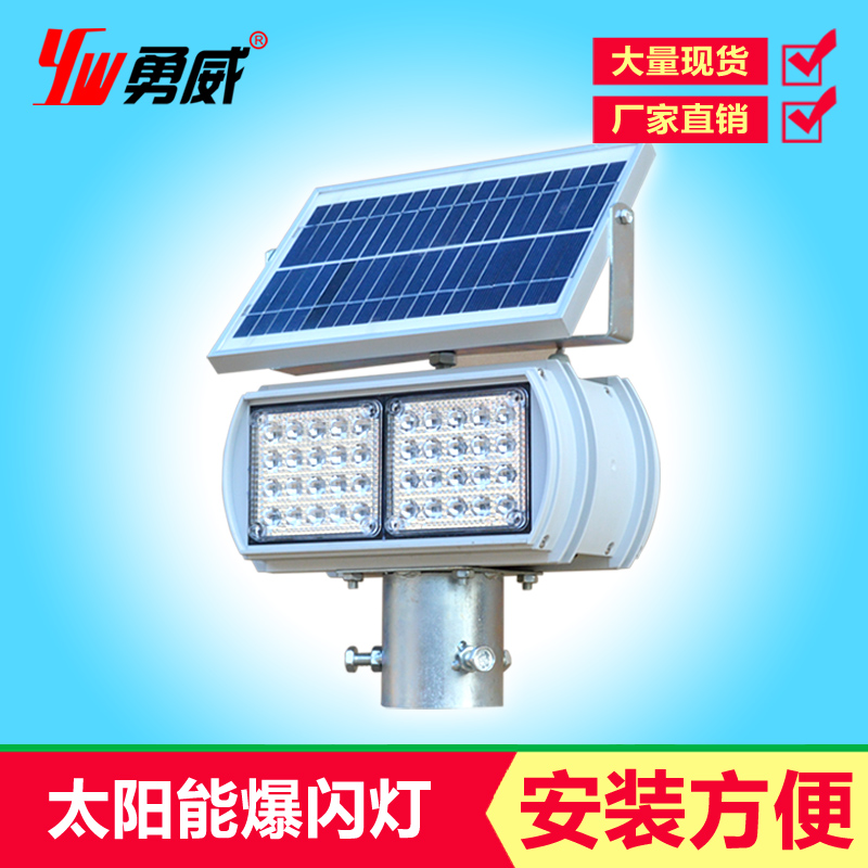 Yw solar strobe warning light led warning lights sided two grid 2 red and blue lights traffic lights