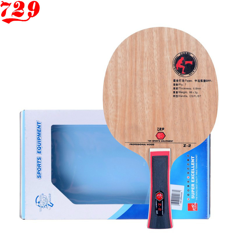 Z-2 729 chassis backplane pong table tennis table tennis bats bottom plate 7 layer carbon z2
