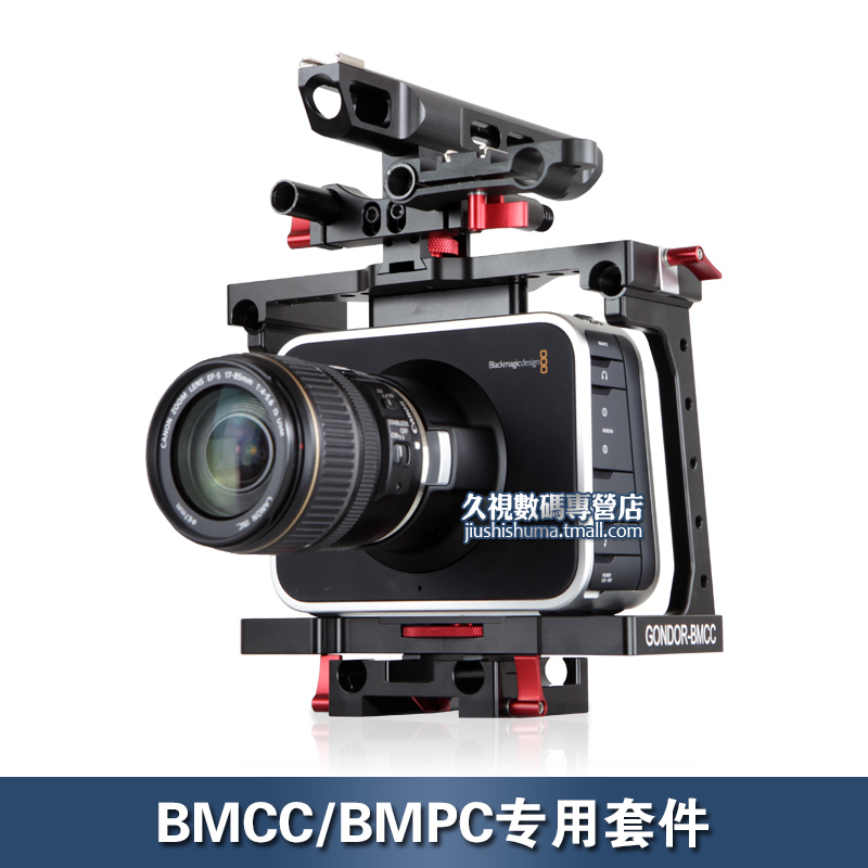 Zambon/gondor/gondor bmcc/bmpc kit rabbit cage put on the handle 2.5/'4k' 5åç±³camera Rig
