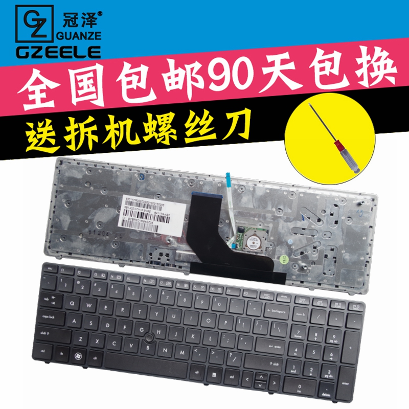 Ze crown hp hp elitebook 8560 p 8570 p 6560b 6565b 8560B keyboard us black