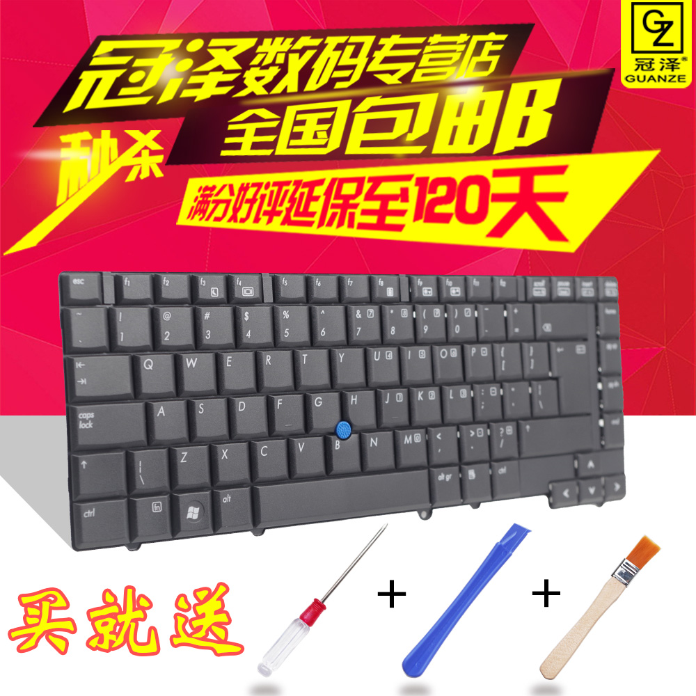 Ze crown ui 6930 hp hp 6930 p laptop keyboard new english
