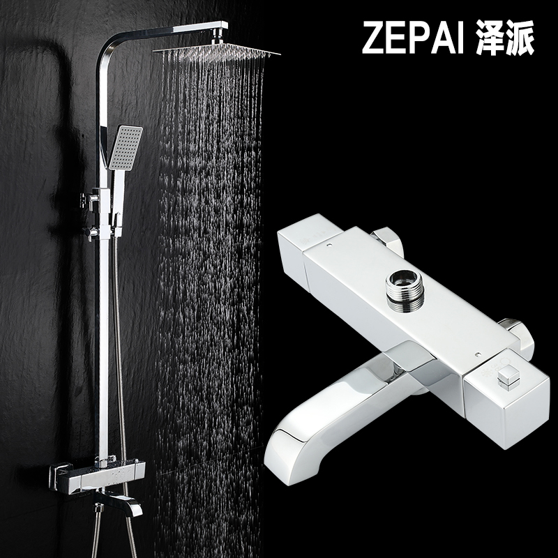 Ze faction smart thermostat shower bathroom suite shower nozzle brass square rain shower faucet