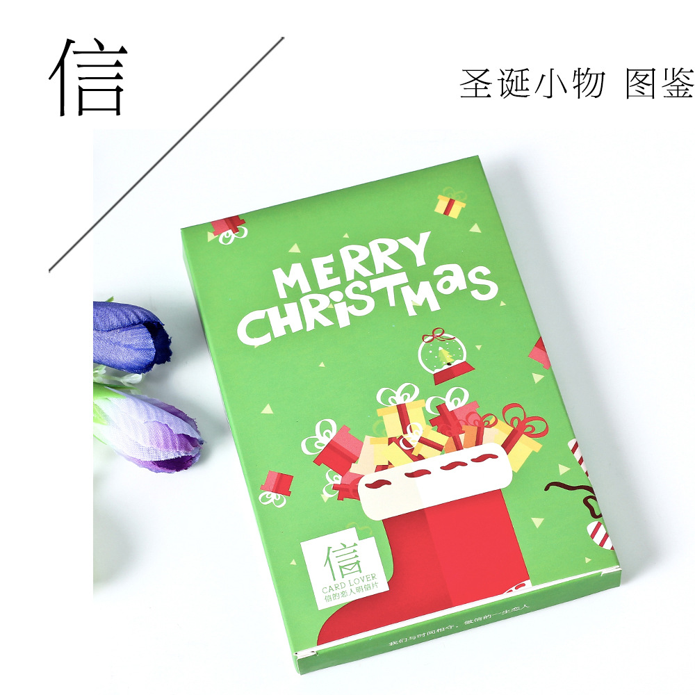 China Merry Christmas China Merry Christmas Shopping Guide At
