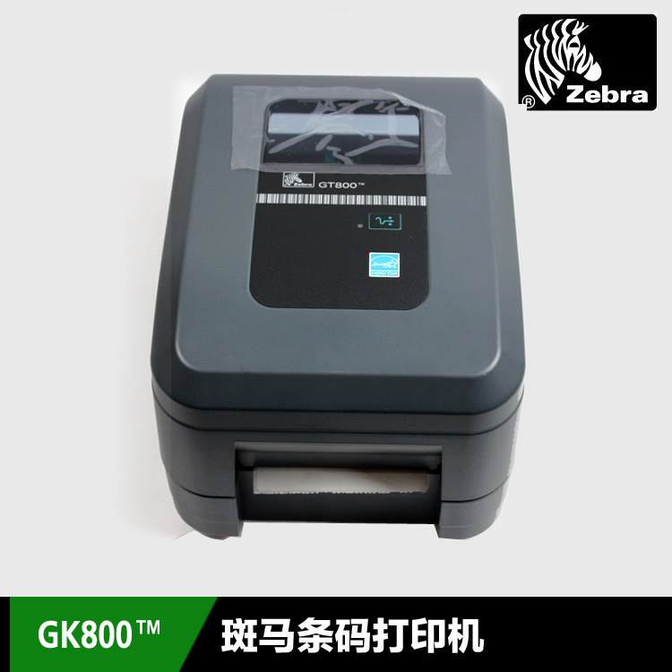Zebra zebra gt800 barcode printer label printer express a single printer thermal printer electronic side single printer