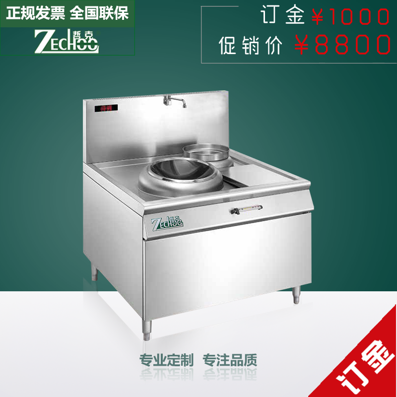 Zechoo/single with afterbodies of zheke commercial induction cooker power small raging fire stove oven fried double single/double tails