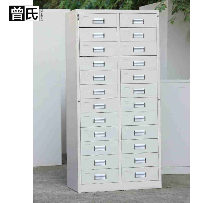 Get Quotations · Zeng Shanghai Office Furniture File Frame Data Frame File  Cabinet Company Floor Cabinet File Cabinet Cupboard