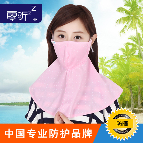 Zero listen live yat sun masks oversized neck protection uv uv protective riding men and ladies autumn and summer breathable dust increased