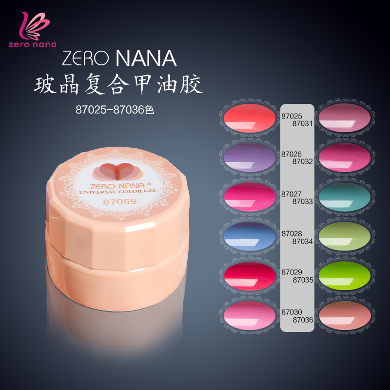 Zero nana glass crystal phototherapy gradient gel nail polish removable adhesive glue qq nail polish nail glue 25-48
