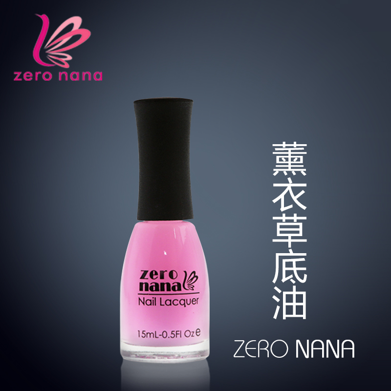 Zero nana lavender care oil green nail polish armor base oil moisturizing base oil calcium nutrition oil