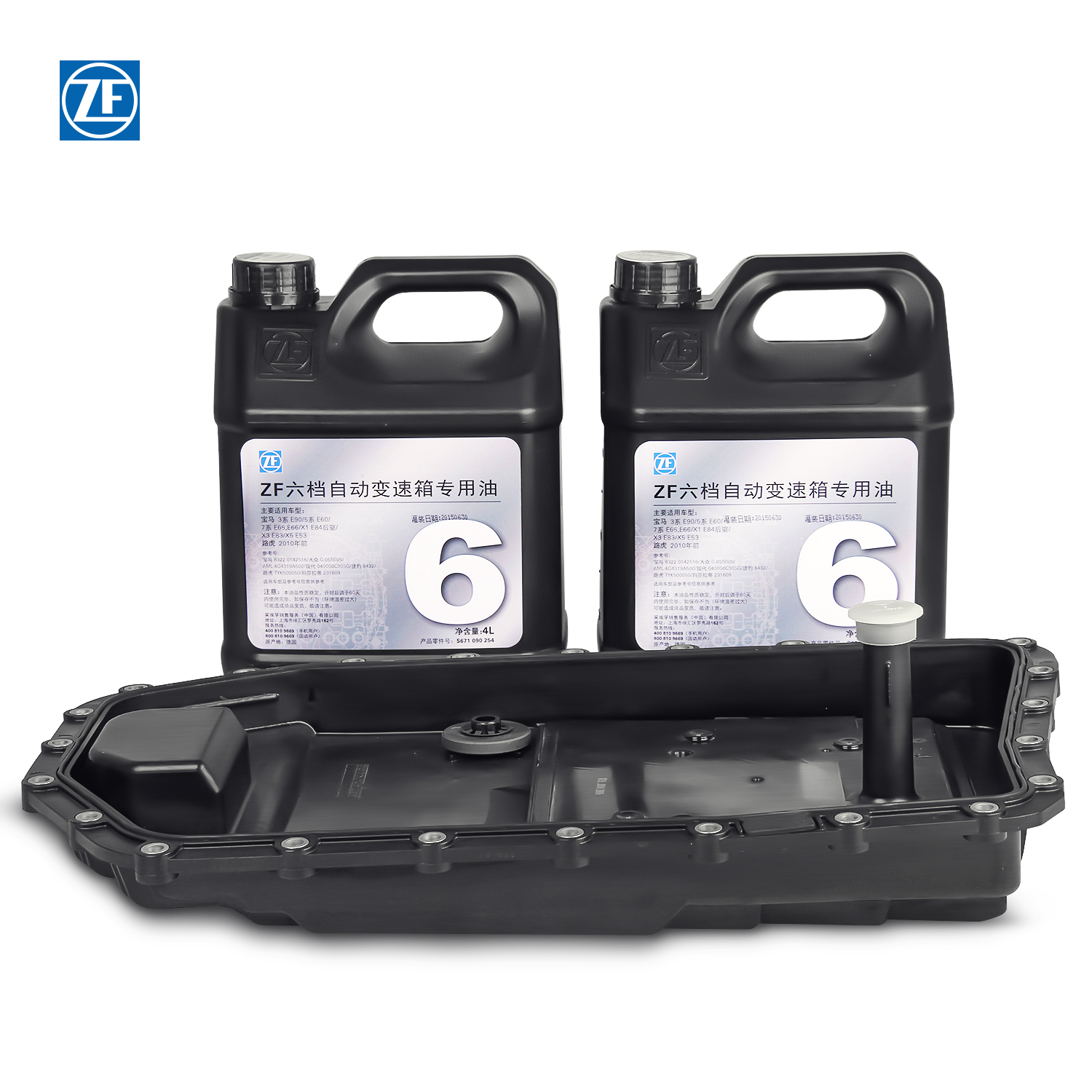 Zf zf ZF6 speed automatic transmission/gearbox oil maintenance kit 1 3 5 6 7 bmw z x Series