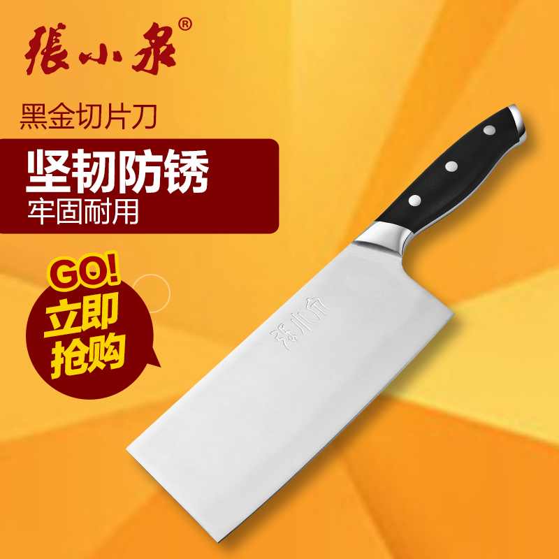 Zhang koizumi black german stainless steel kitchen knife household kitchen knives kitchen knife slicing knife high carbon steel