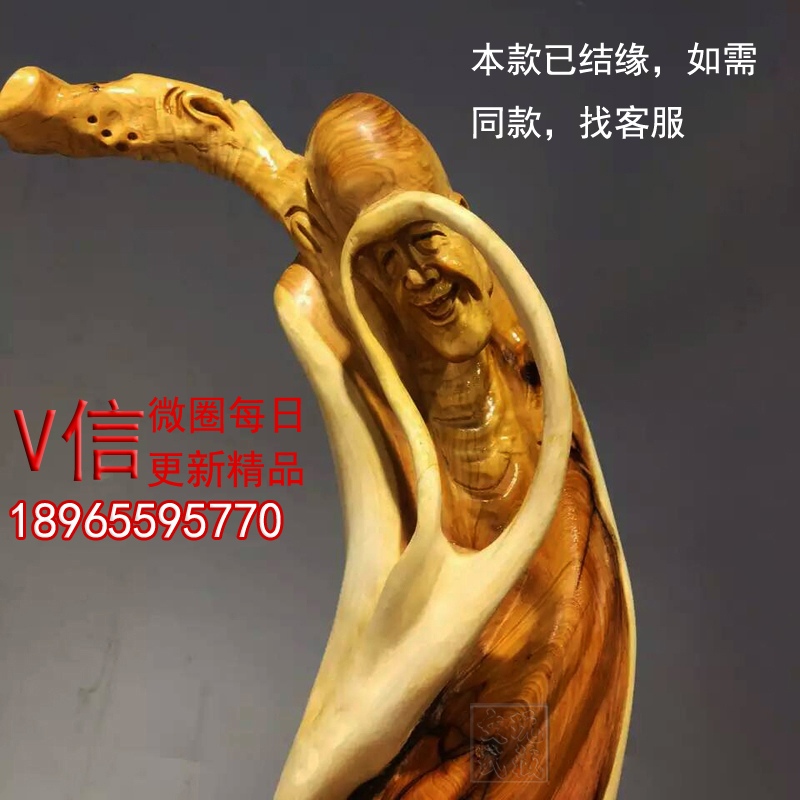 Zhang mei wholesale recruit agents taihang thuja wood ornaments crafts tiger pattern has become attached to the aging