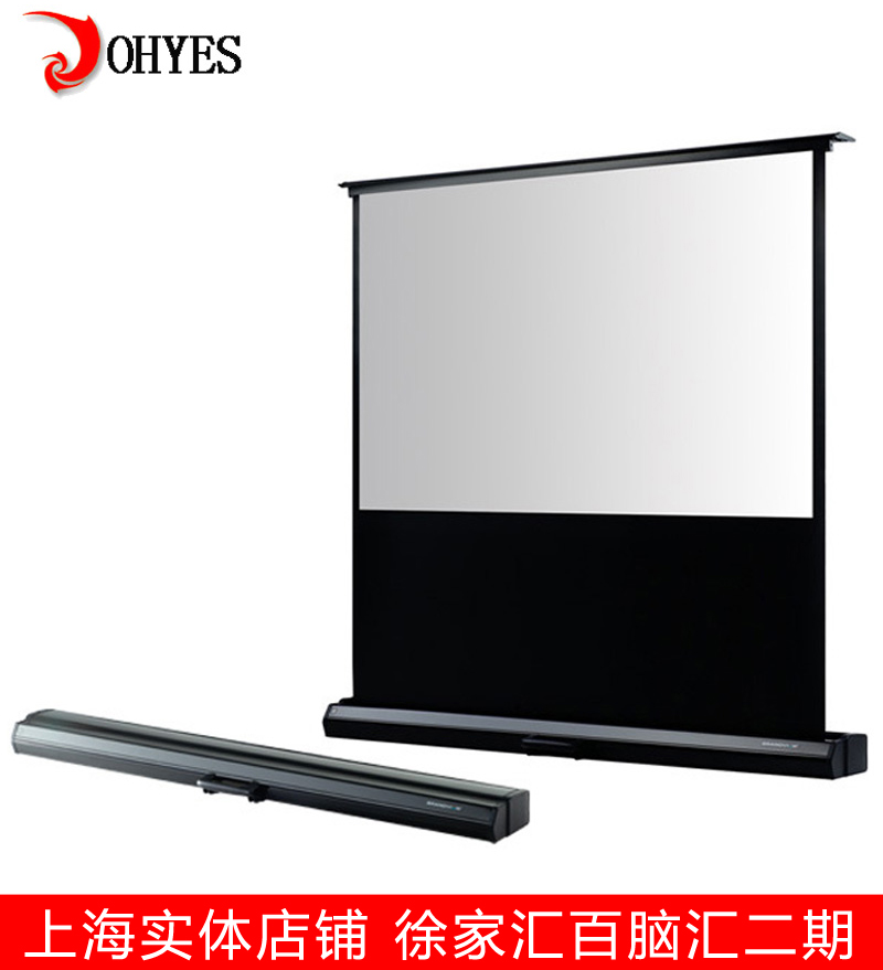 Zhangjiagang europe leaves 1 year warranty (ohyes) 100 inch projection screen to pull the curtain upscale portable