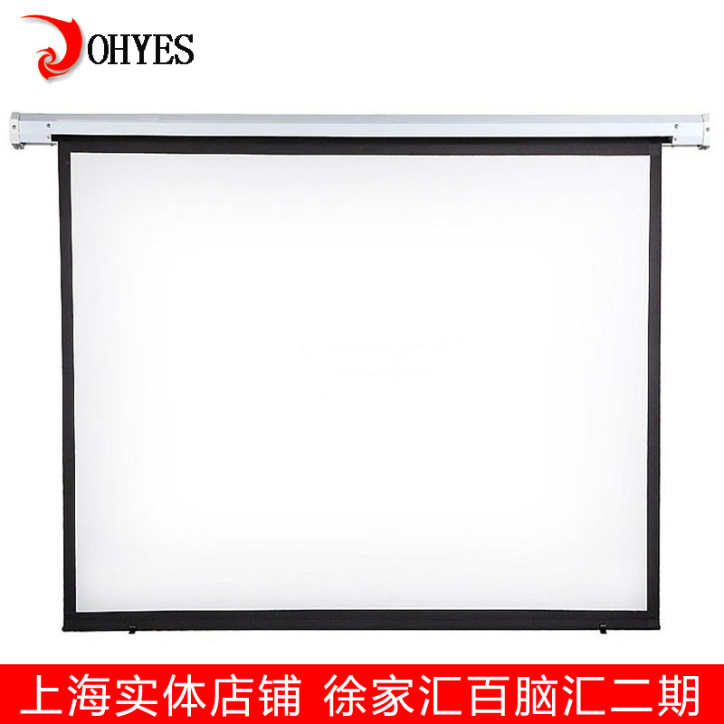 Zhangjiagang europe leaves 1 year warranty (ohyes) 120 inch locking 4:3 projection screen curtain