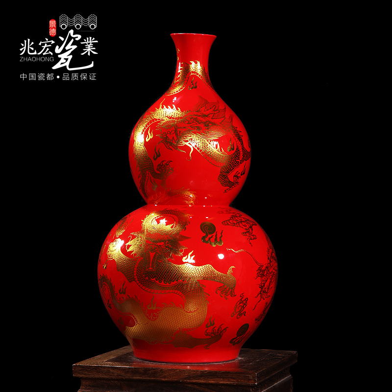 Zhaohong jingdezhen ceramics upscale home accessories living room ornaments lucky gourd opening wedding gifts