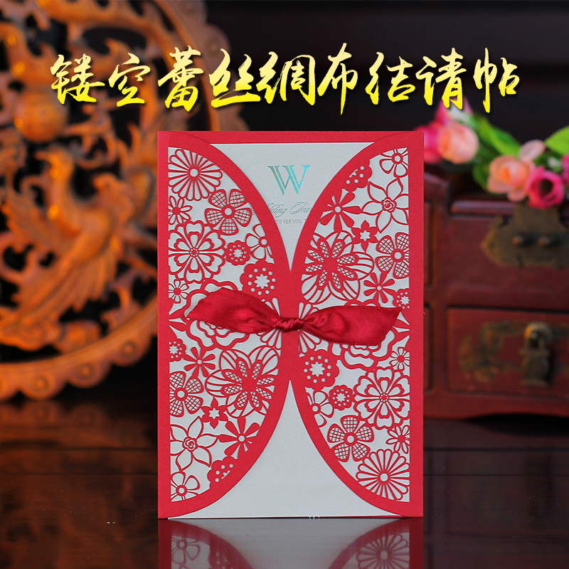 Zhe xi shun laser hollow korean wedding invitations wedding celebration supplies wedding 2016 new creative invitations invitations