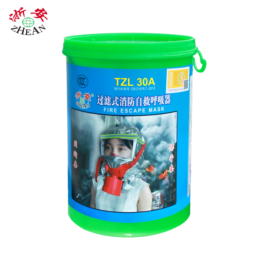 Zhejiang ann TZL30A high reflective 3c fire fire fire smoke mask fire escape mask respirator mask