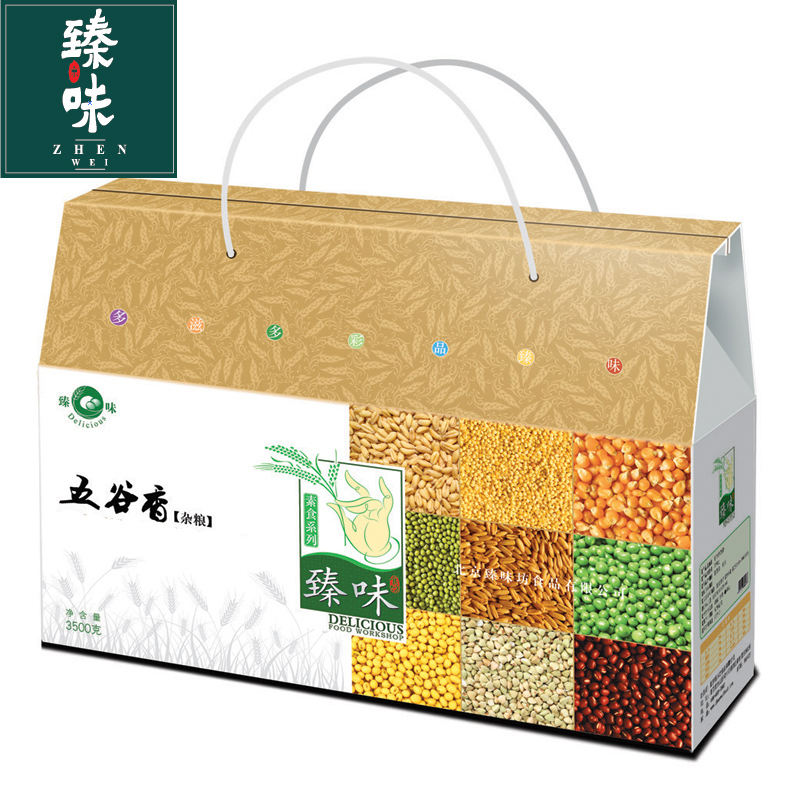 Zhen taste fragrant grain cereals gift food combination of coarse grains whole grains whole grains northeast new year spring festival gift giver